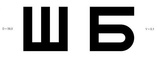 Sivcev1